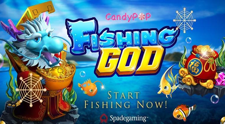 เกมยิงปลา Fishing Gold เกมที่ใช้ทุนน้อย แต่เล่นได้กำไรก้อนโต