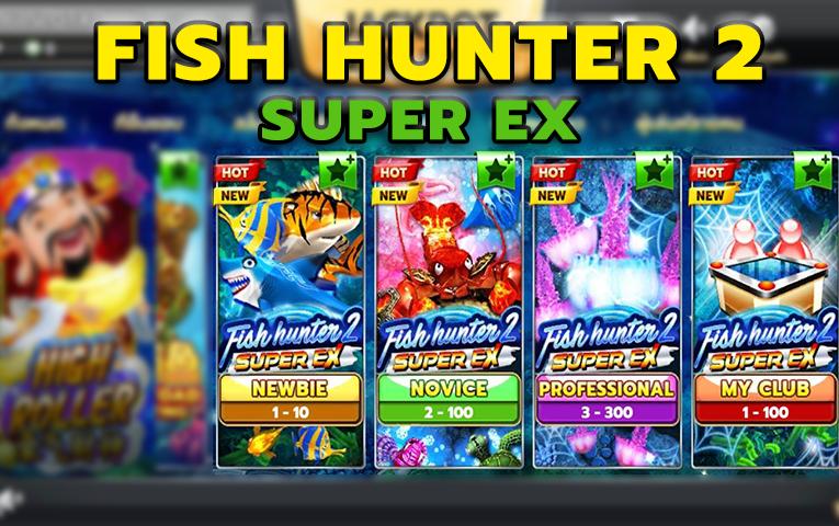 เกมยิงปลา Fish hunter 2 super ex เกมยิงปลาออนไลน์ ที่มีปลามากมายให้คุณยิง