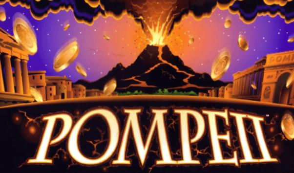 สล็อต Pompeii รู้จักกับเกมสล็อตออนไลน์ยุคเก่า ที่กำลังมาแรงในตอนนี้