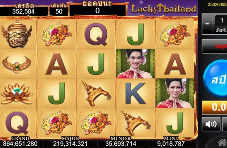 สล็อตไทยโชคดี สล็อตออนไลน์แบบไทย ๆ ที่คุณไม่ควรพลาด