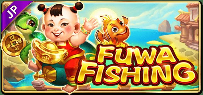เกม คาสิโนออนไลน์ ฮิตติดชาร์จต้องเกมนี้เท่านั้น เกมยิงปลา ตุ๊กตานำโชคจับปลา