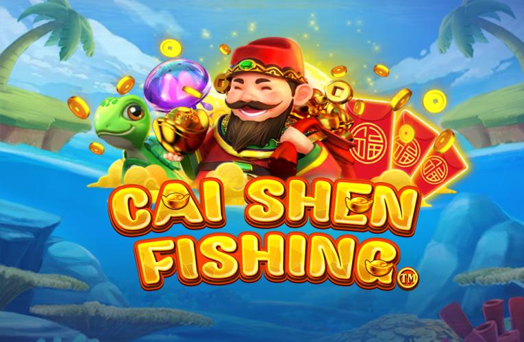 คาสิโนออนไลน์ที่นักพนันชื่นชอบต้องนี่เลย เกมยิงปลา เทพเจ้าแห่งโชคลาภ