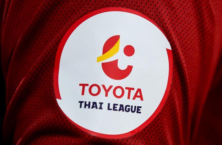 วิเคราะห์-ให้ทีเด็ด ฟุตบอลไทยลีก  นัดที่ 15 คู่วันศุกร์ 17.00 น.